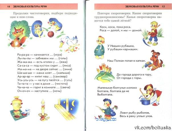 игры с алфавитом для маленьких детей